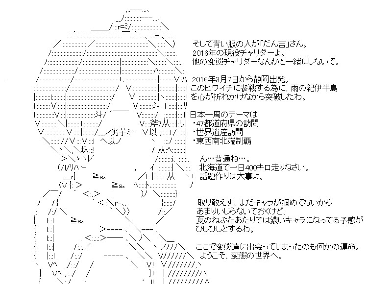 aa_biwaichi_05.jpg