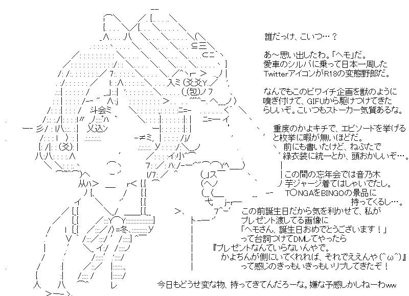 aa_biwaichi_08.jpg