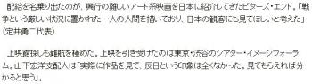 newsアンジー監督映画、日本公開へ 捕虜描き「反日」の声も