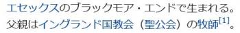 wikiウィリアム・H・ホジスン2