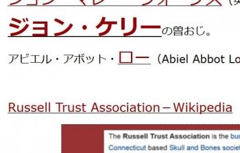 tenRussell Trust Association