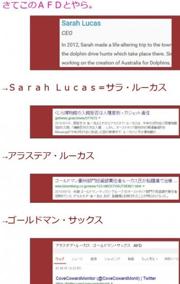 tenAFDSarah Lucas=サラ・ルーカス