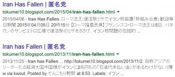 tokIran has fallen