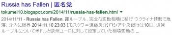 tokRussia has Fallen