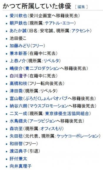 wiki劇団河2
