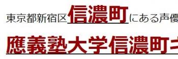 ten劇団河信濃町