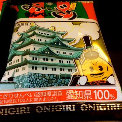 160324-東京1