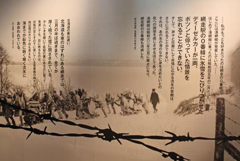 網走監獄2015(1)-12