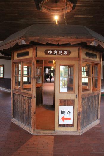 網走監獄2015(2)-2