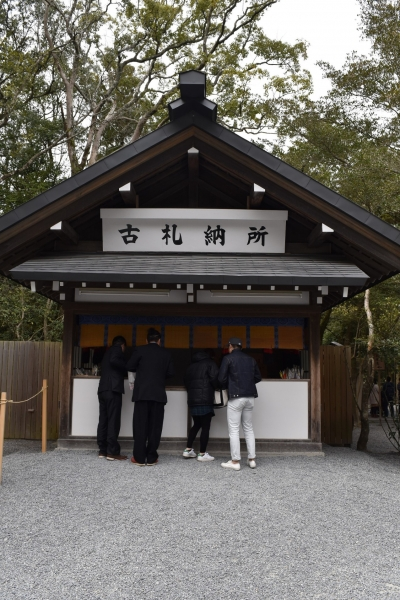 160313-お礼参り (5)