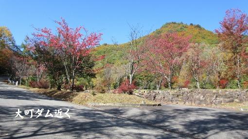 10月16日大町ダムまでの紅葉バイクラン (1) (510x287)