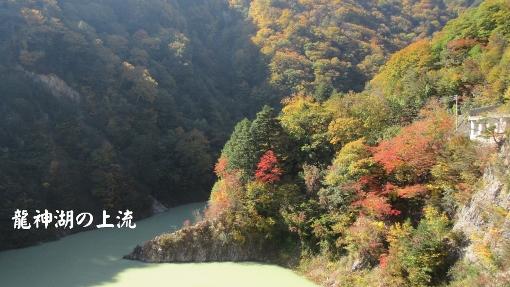 10月16日大町ダムまでの紅葉バイクラン (3) (510x287)
