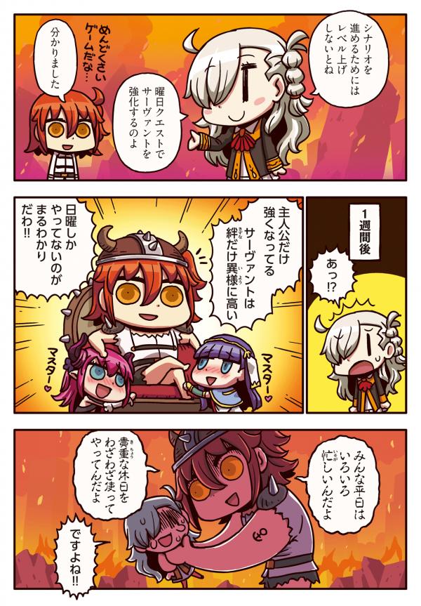 comic (11)