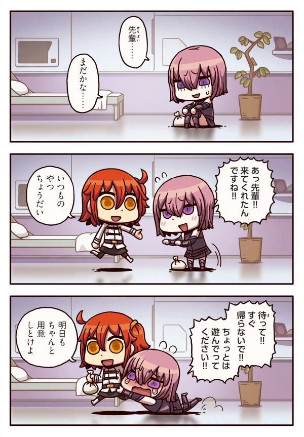 comic (9)