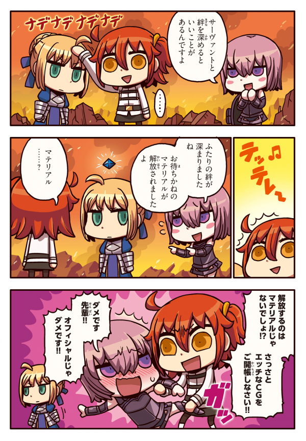 comic (8)