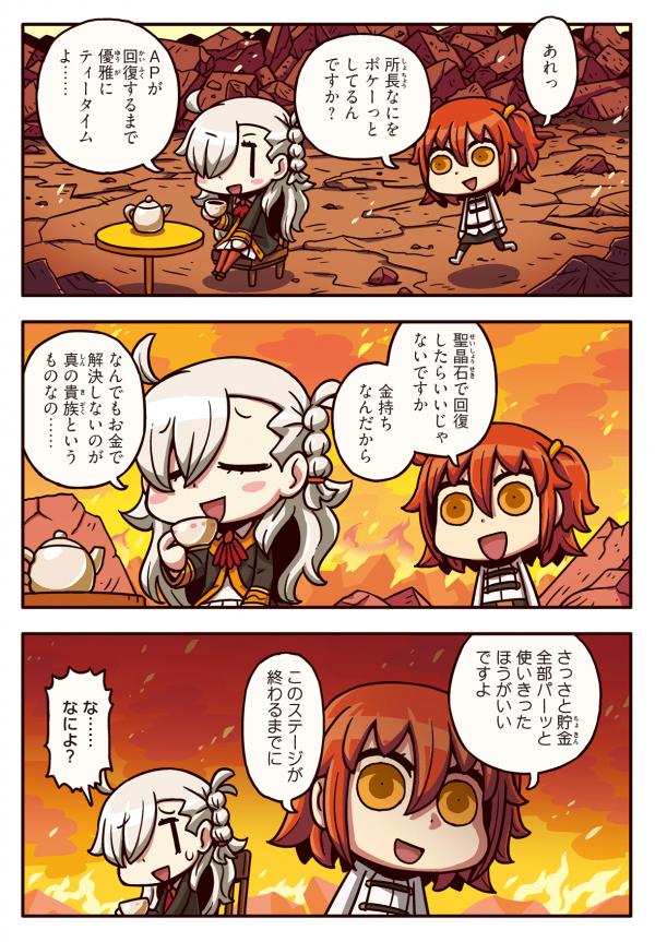 comic (7)