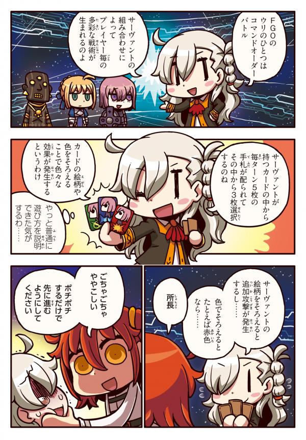 comic (4)