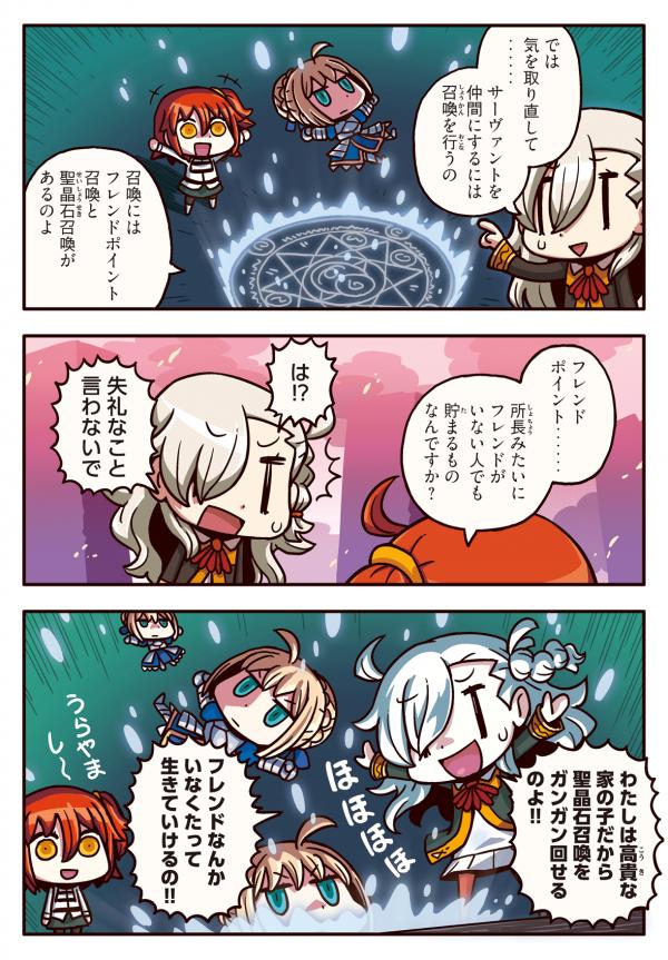comic (3)