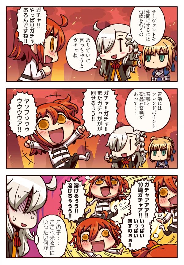 comic (2)