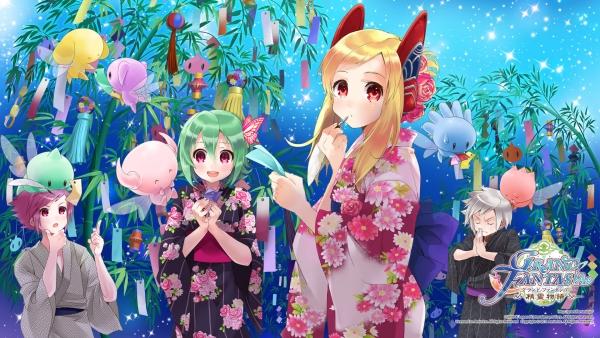 tanabata_1920x1080.jpg