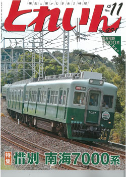 train_201510.jpg