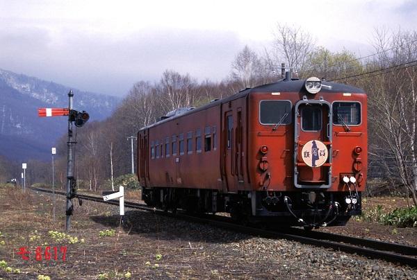 wキハ40ぽっぽや Z341P-10