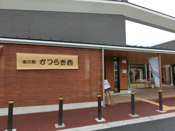 鐵子の小屋 006