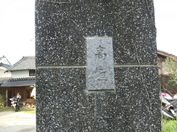 鐵子の小屋 113