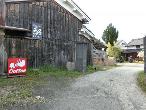 鐵子の小屋 112