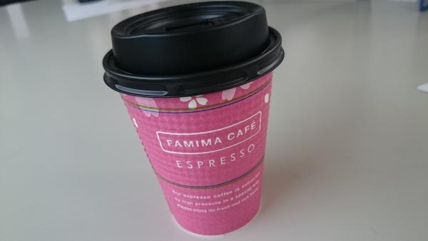 ファミマカップ