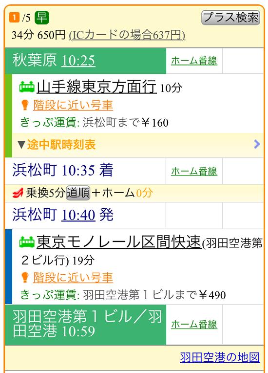 151104_404.jpg
