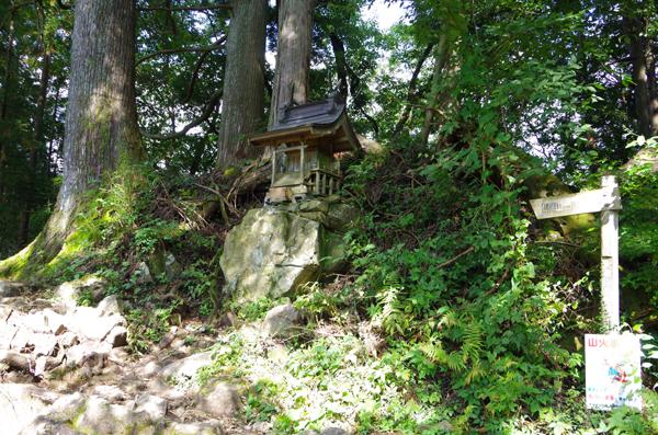 本仁田山31