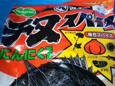 moblog_88abdfae.jpg
