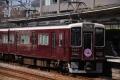 阪急-7007神戸市内高架線開通80周年-2