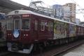 阪急-7017爽風ラッピング-5