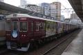 阪急-7017爽風ラッピング-6