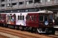 阪急-7017爽風ラッピング-3