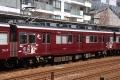 阪急-7617爽風ラッピング