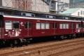 阪急-7667爽風ラッピング