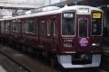 阪急-n1100神戸市内線高架線開通80周年-2