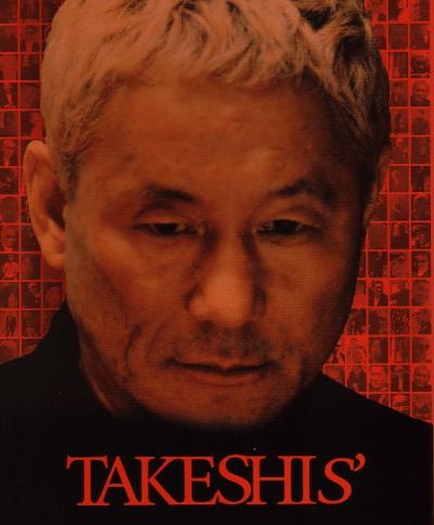 takesizu.png