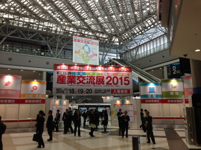 20151121産業交流展