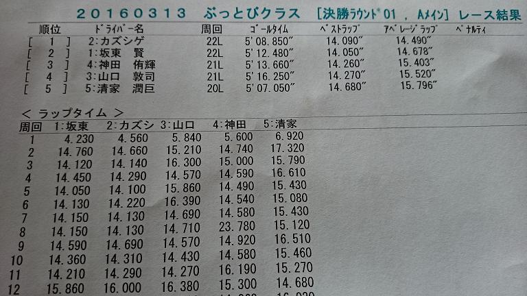 DSC_023324.jpg