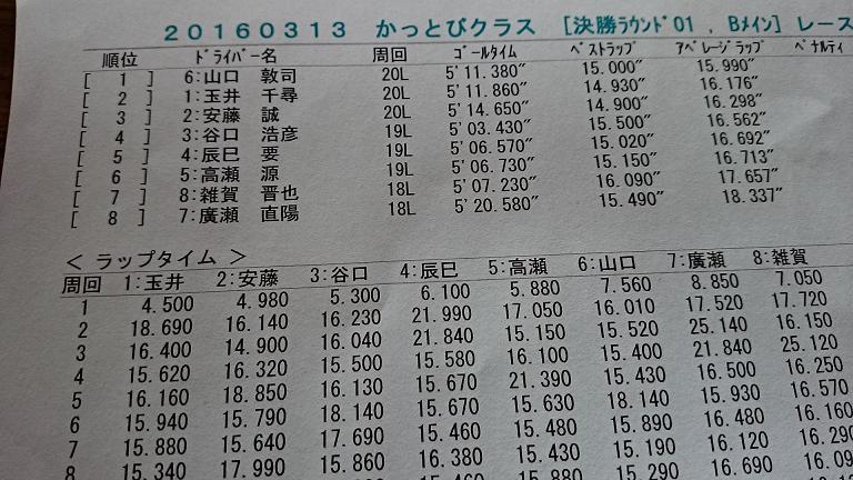 DSC_023498.jpg