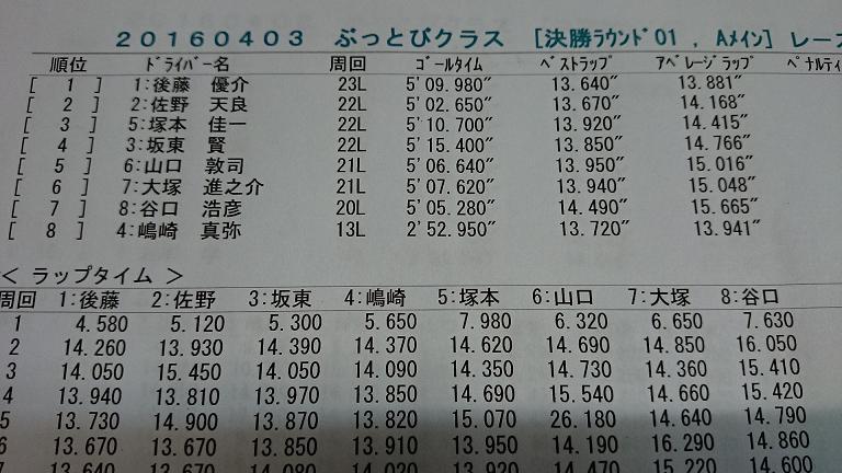 DSC_026256.jpg