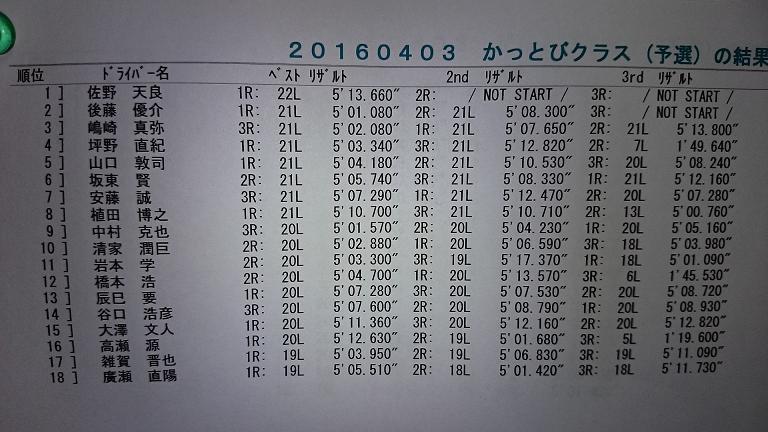 DSC_026365.jpg