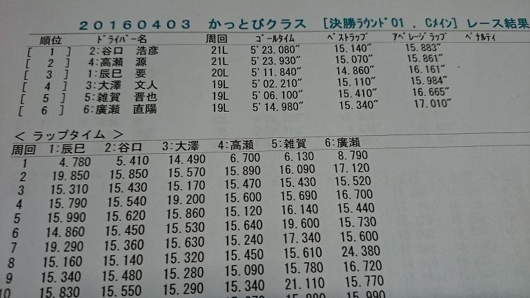 DSC_026496.jpg