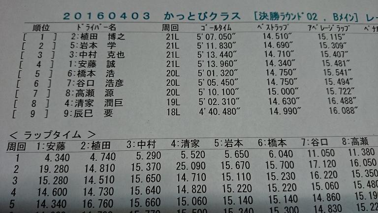 DSC_026559.jpg