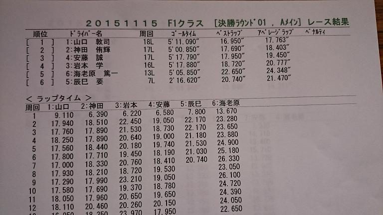 DSC_06578.jpg
