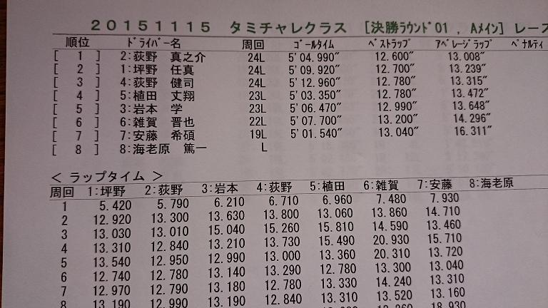 DSC_06589.jpg